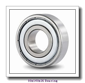 80 mm x 140 mm x 26 mm  NKE 6216-2Z deep groove ball bearings