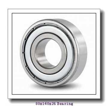80 mm x 140 mm x 26 mm  ISO 1216 self aligning ball bearings