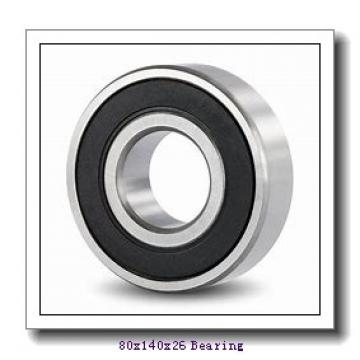 80 mm x 140 mm x 26 mm  ISO 20216 KC+H216 spherical roller bearings